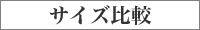 家紋刺繍額