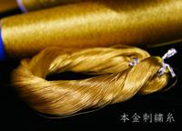 家紋刺繍額 本金刺繍糸へ変更