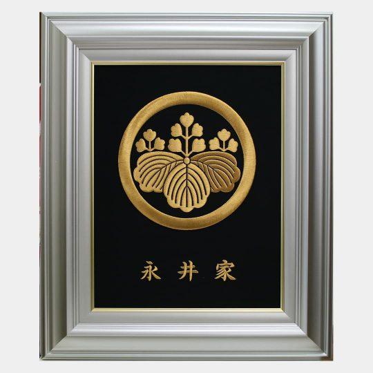 大阪府 高砂額 家紋刺繍