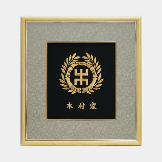 静岡県 福額 家紋刺繍