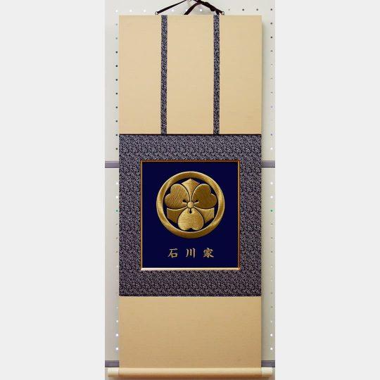 山口県 雅掛け軸額 家紋刺繍