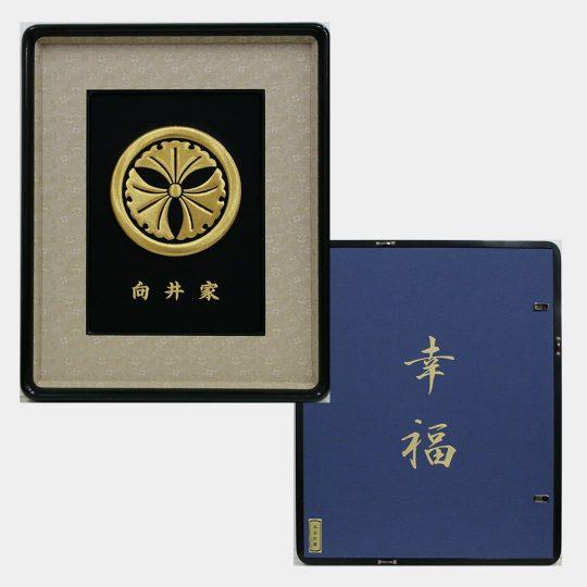 福岡県 錦額 家紋刺繍