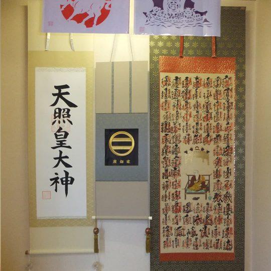 福岡県 雅掛け軸額 家紋刺繍