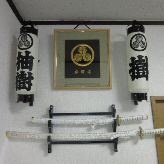 東京都 福額 家紋刺繍