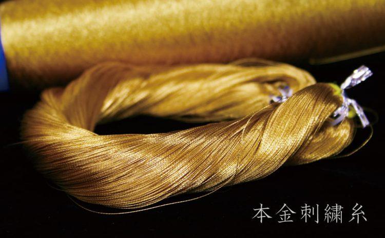 家紋刺繍 本金糸刺繍