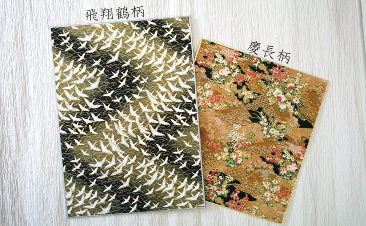 家紋刺繍額 刺繍台紙の裏面 京都民芸品友禅和紙2種類 飛翔鶴柄 慶長柄