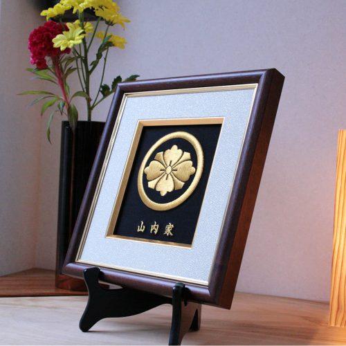 家紋刺繍額 祥額 飾り例