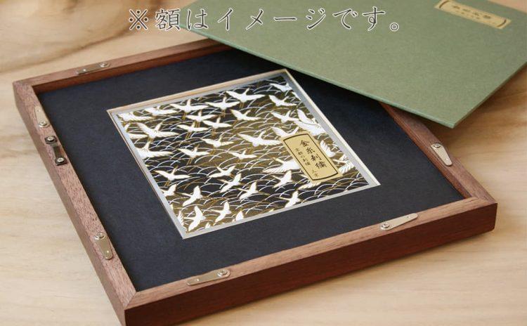 家紋刺繍額 刺繍台紙の裏面 京都民芸品友禅和紙仕様