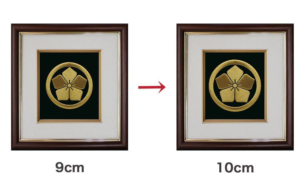 家紋刺繍額 刺繍サイズ変更