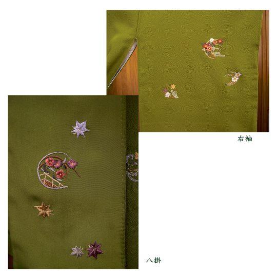 兵庫県 お着物八掛・袖刺繍