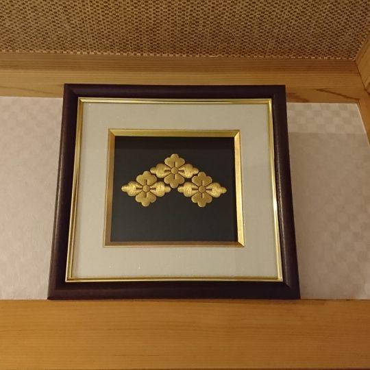 福岡県 祥額 家紋刺繍