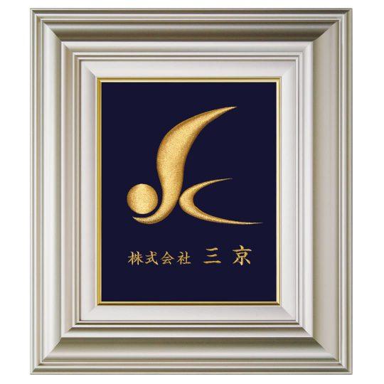 慶-金糸コース-