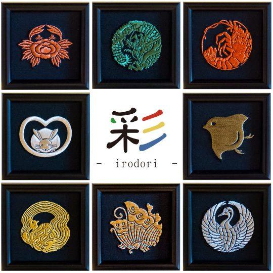 彩 -irodori- 動物