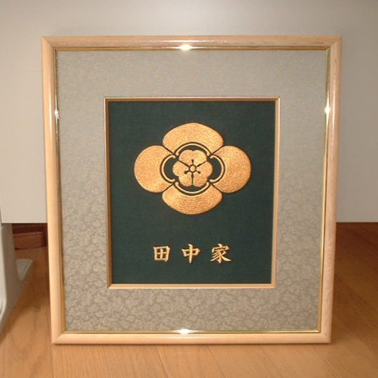 千葉県 福額 家紋刺繍