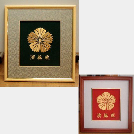 京都府 福額・禄額 家紋刺繍