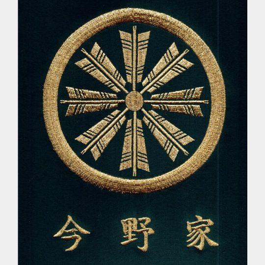東京都 家紋刺繍