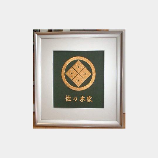 東京都 慶額 家紋刺繍