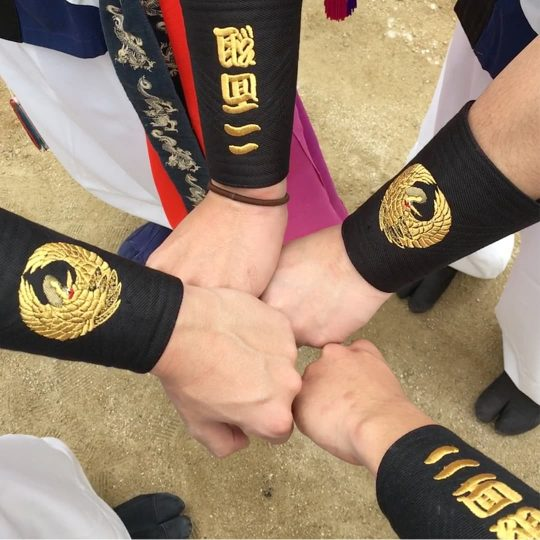 大阪府 手甲 祭り刺繍