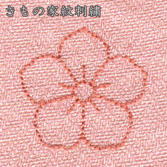 着物家紋刺繍-マツイ縫い-