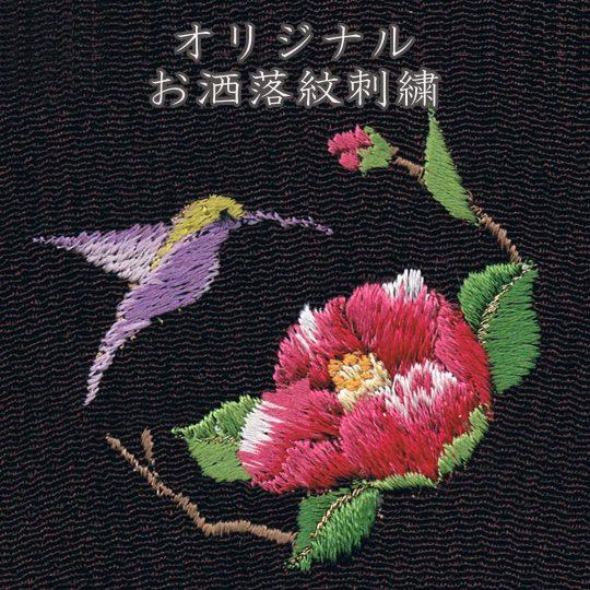 着物刺繍 女性のオリジナルお洒落紋