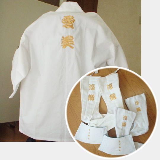 京都府 法被・足袋・手甲 祭り刺繍