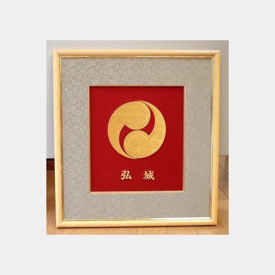 茨城県 福額 家紋刺繍
