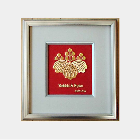 千葉県 喜額 家紋刺繍