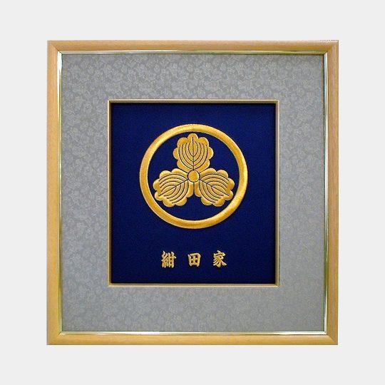 愛媛県 福額 家紋刺繍