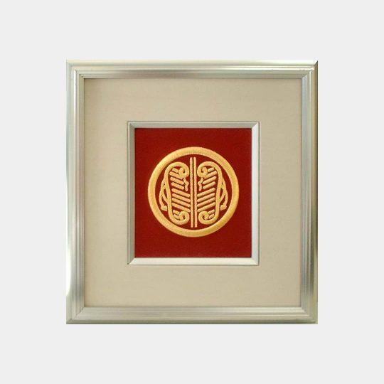 埼玉県 喜額 家紋刺繍