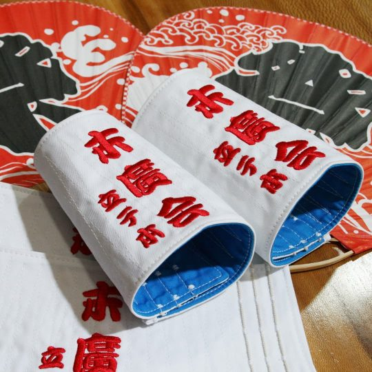 京都府 手甲 祭り刺繍