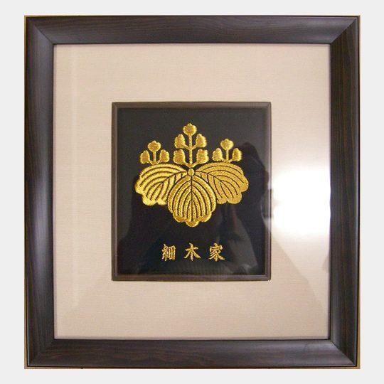 大阪府 祥額 家紋刺繍