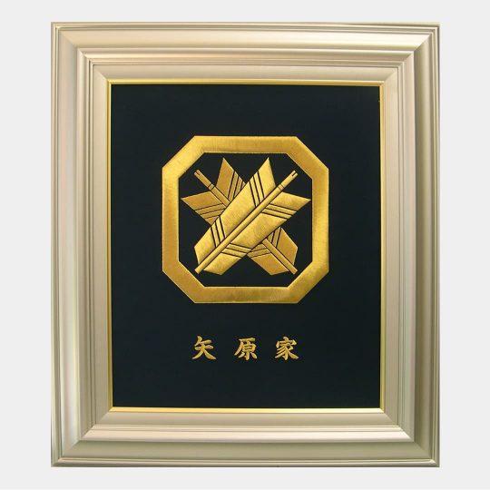 愛媛県 慶額F8 家紋刺繍