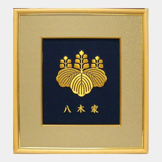 福岡県 福額 家紋刺繍