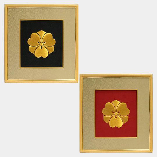 愛知県 福額 家紋刺繍
