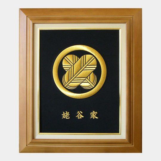 北海道 別注・木製F6号額 家紋刺繍