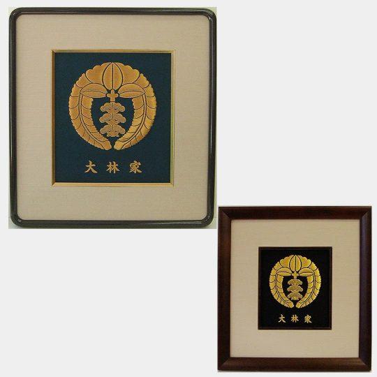 香川県 寿額・祥額 家紋刺繍