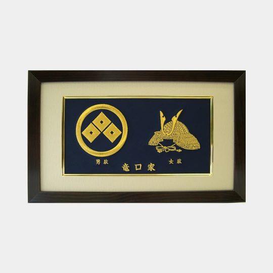 千葉県 別注額 家紋刺繍