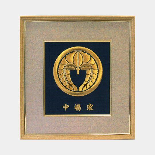 栃木県 福額 家紋刺繍