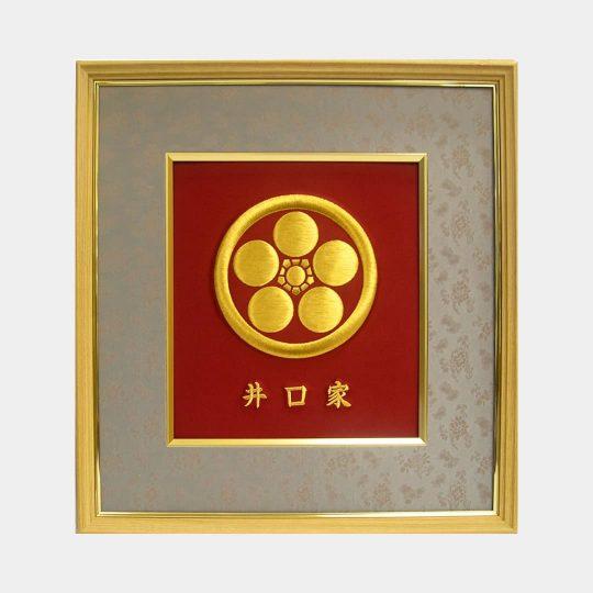 奈良県 別注白木額 家紋刺繍
