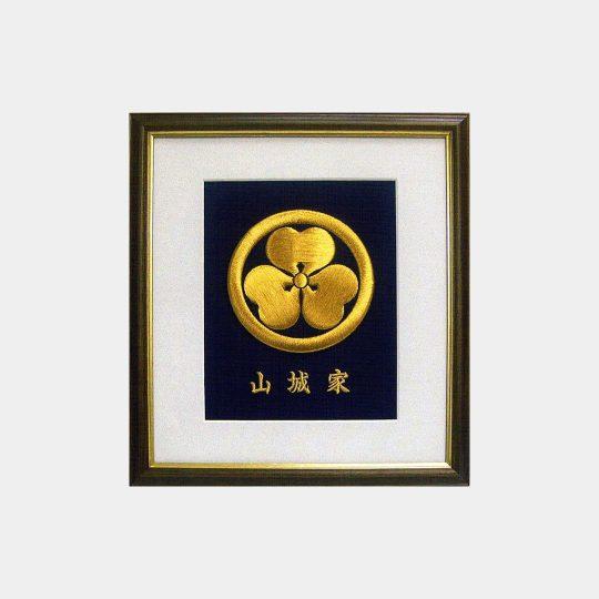 秋田県 別注額 家紋刺繍