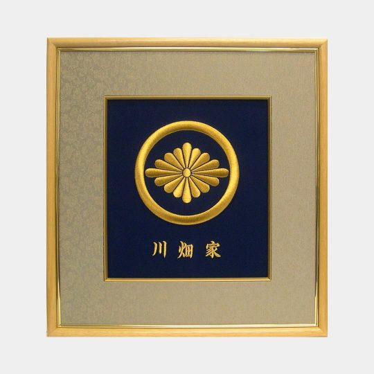 大阪府 福額 家紋刺繍