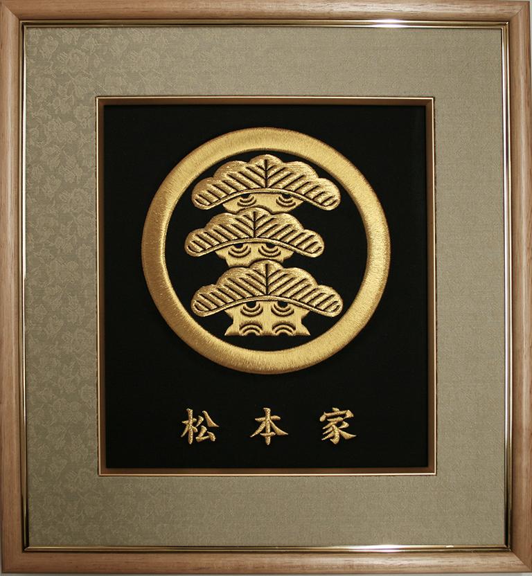 家紋刺繍額 左三階松