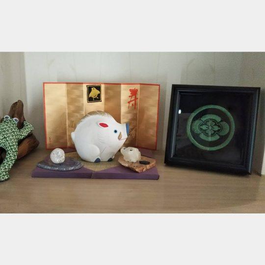 京都府 彩華額 家紋刺繍