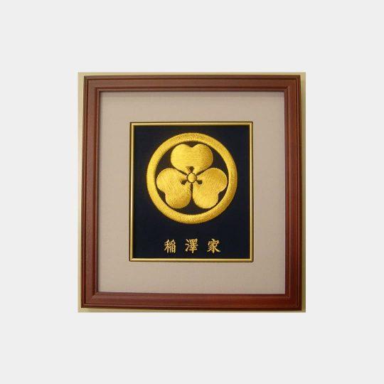 東京都 禄額 家紋刺繍