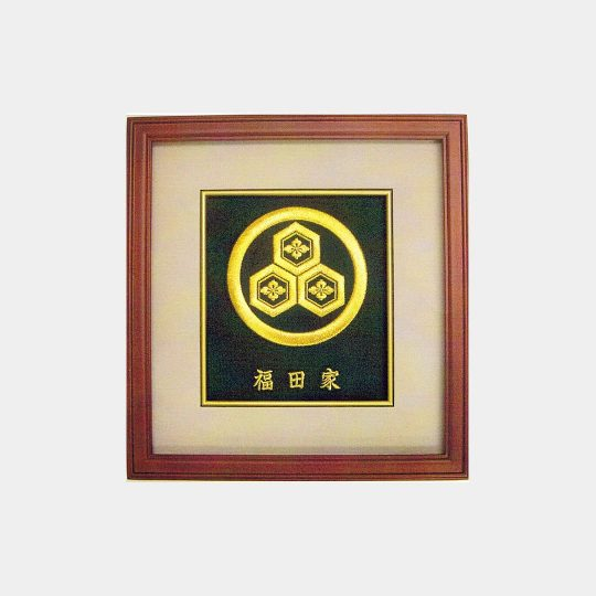 愛媛県 禄額 家紋刺繍