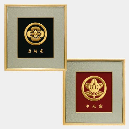 熊本県 福額 家紋刺繍