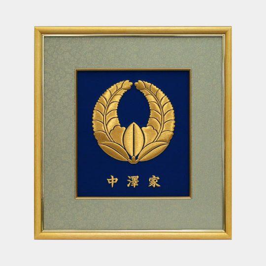 長野県 福額 家紋刺繍