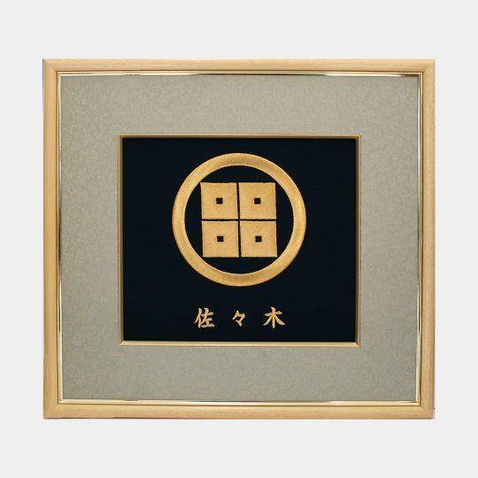 北海道 福額 家紋刺繍