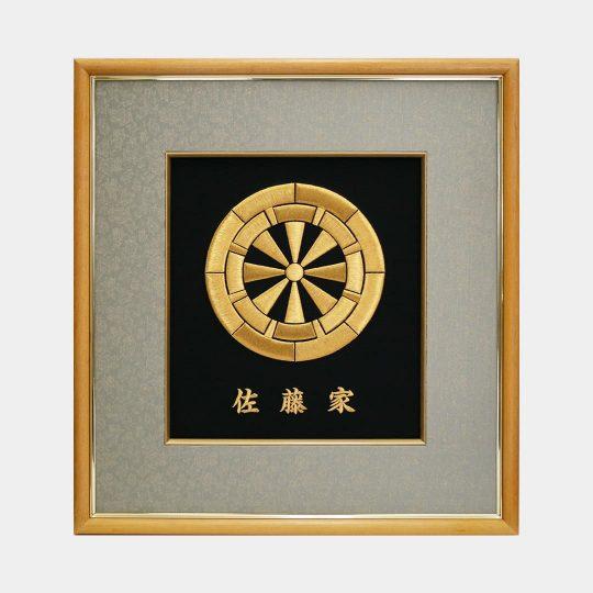 福島県 福額 家紋刺繍