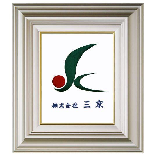 慶-フルカラーコース-